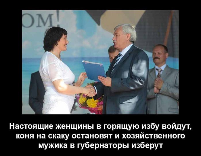 5713469_zelenogorsk1 (700x544, 101Kb)