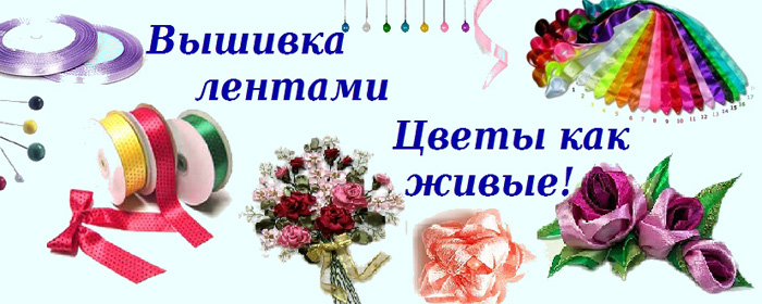 4687843_va_banner_2_3 (700x280, 117Kb)