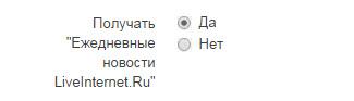 4966750_novosti (325x93, 7Kb)