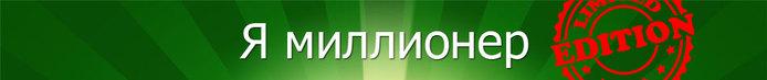 4907394_header (700x73, 14Kb)