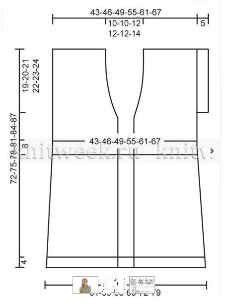 Fiksavimas (455x618, 76Kb)
