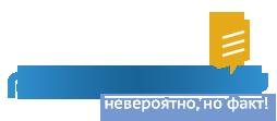 logo (254x111, 8Kb)