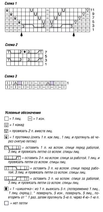 komplekt_1_shema (343x700, 133Kb)