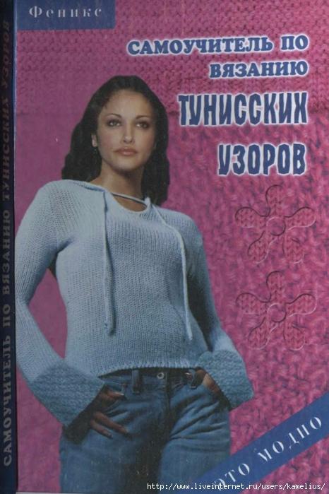 p0001 (466x700, 249Kb)
