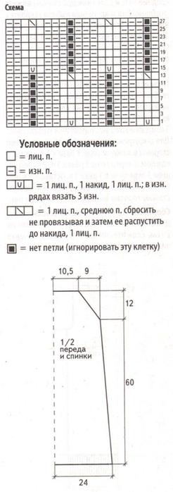m_024-1 (246x700, 152Kb)