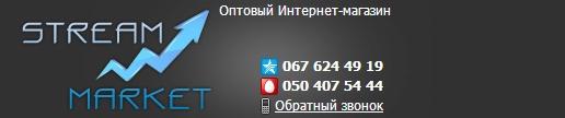 1410690153_1 (516x108, 33Kb)
