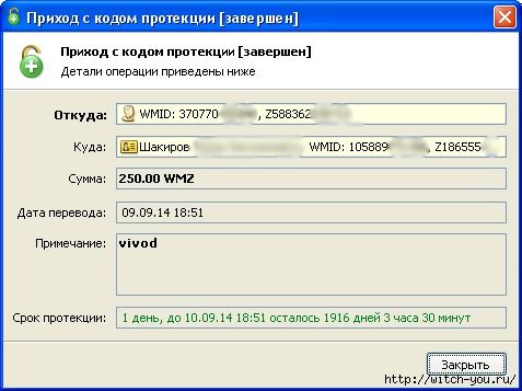 2493280_250wmz (477x357, 95Kb)