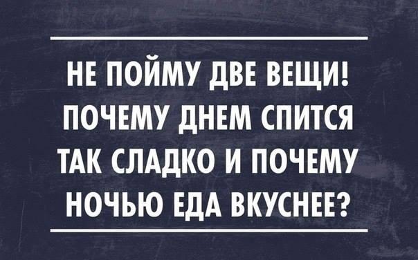 3821971_ytrom_vkys (604x376, 33Kb)