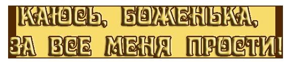 4 (569x123, 61Kb)
