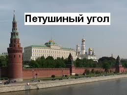 В Татарстане судят главу Милли Меджлиса за статьи в поддержку крымских татар - Цензор.НЕТ 394