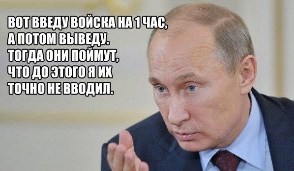 путин и укры (598x349, 45Kb)