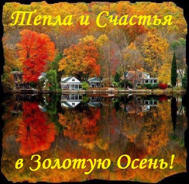 116499286_r5AbQBfENv8tepla_i_schastiya (604x588, 125Kb)