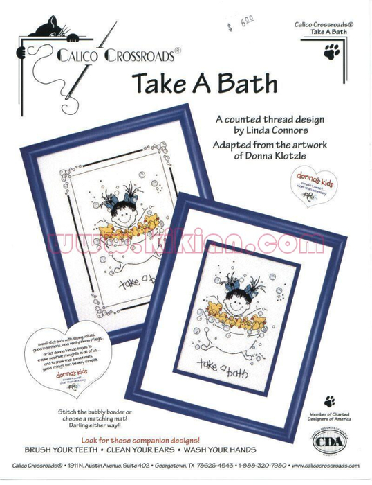 1Take a Bath (538x700, 282Kb)