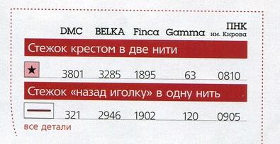 14 (395x204, 49Kb)
