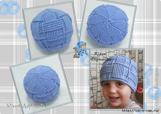 вязаная шапка для мальчика,