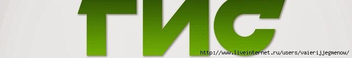 --- --- ---  116440844________channels4_banner (695x116, 27Kb)