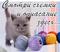 90244728_648798037kopirovanie (198x170, 55Kb)