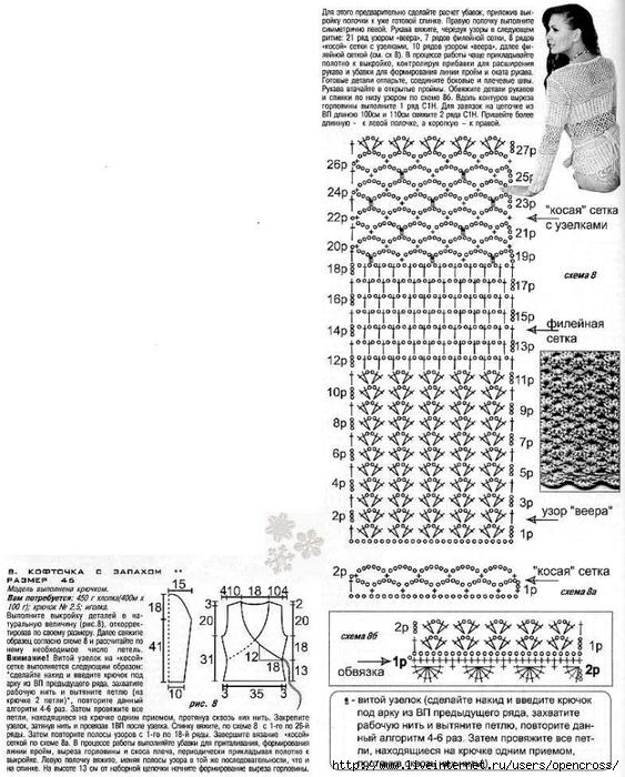 74df6454d56b (563x700, 277Kb)