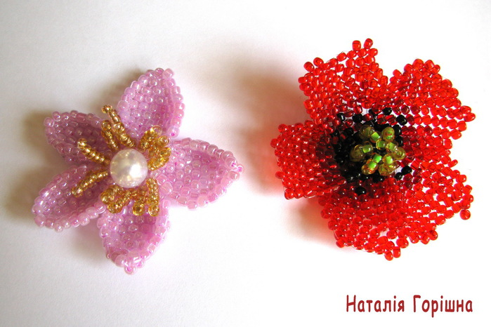 Я делала – маленький цветок.