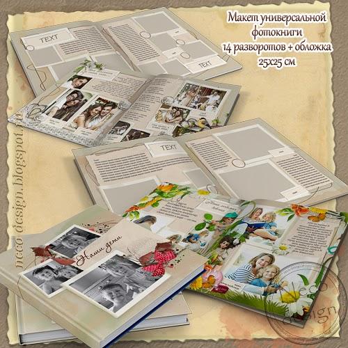 1409283481_fotokniga_5_semeynaya (500x500, 90Kb)