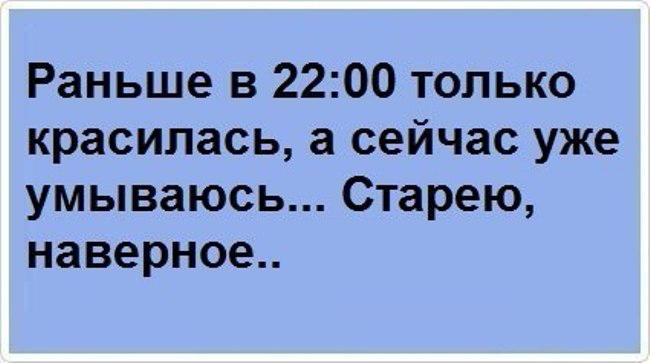 3416556_101206926_cHrhwn1chLk (650x363, 40Kb)