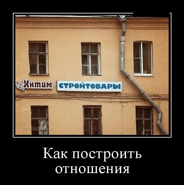 demotivatory_13 (600x605, 170Kb)