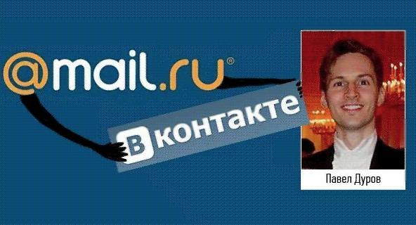 мейл ру/1410891211_meylru_kontakt (592x320, 36Kb)