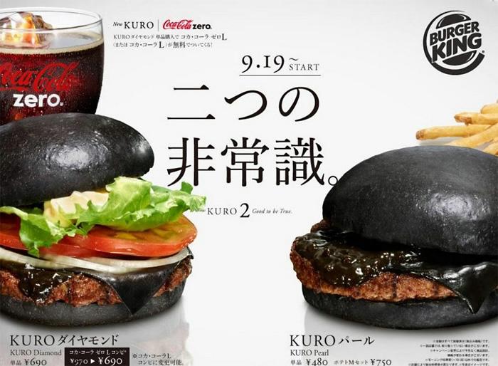 черные гамбургеры Бургер Кинг фото 1 (700x514, 205Kb)