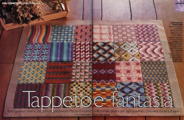 <итальянская вышивка - Самое