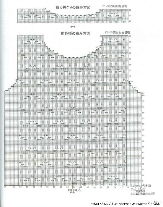 яп16в (552x700, 326Kb)