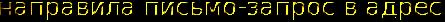 cooltext1720218812 (445x22, 8Kb)
