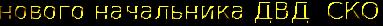 cooltext1720219073 (383x26, 8Kb)