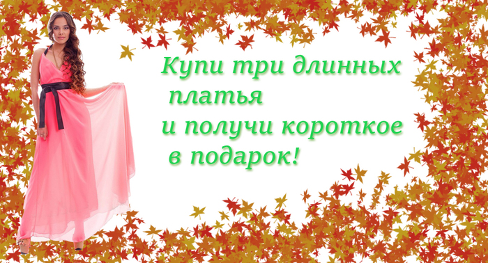 3180456_banner (700x378, 369Kb)
