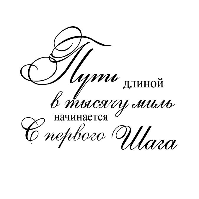 4407530_116131146_large_Frazuy_2_kopiya (674x674, 37Kb)