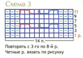 6 (293x204, 66Kb)
