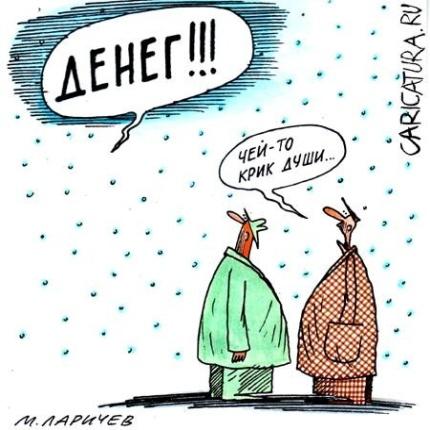 3.Новый юмор 101 про Украину (430x430, 70Kb)