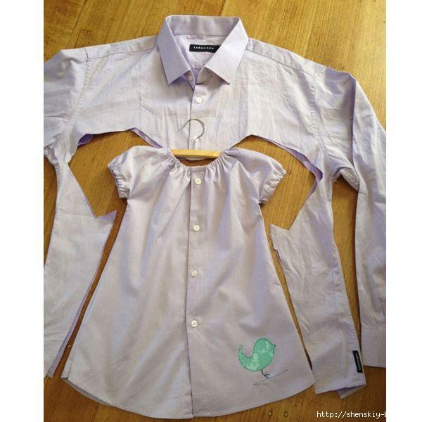 Рубашка своими руками сшить