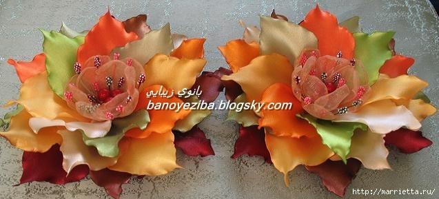 Осенняя палитра цветов. Цветы из разноцветного шелка (9) (637x289, 122Kb)