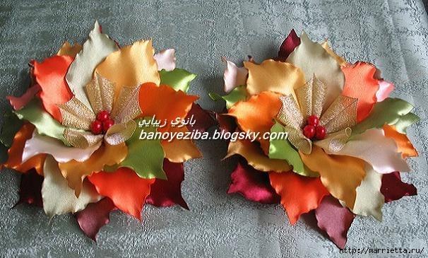 Осенняя палитра цветов. Цветы из разноцветного шелка (16) (606x365, 189Kb)