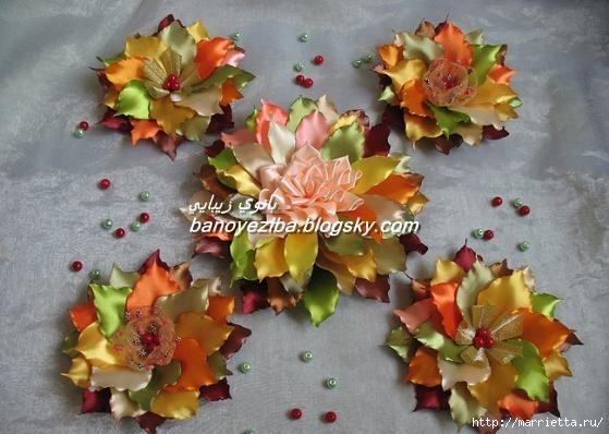 Осенняя палитра цветов. Цветы из разноцветного шелка (18) (559x398, 135Kb)