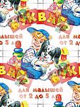 Превью БУКВАРЬ-4 (113x150, 23Kb)