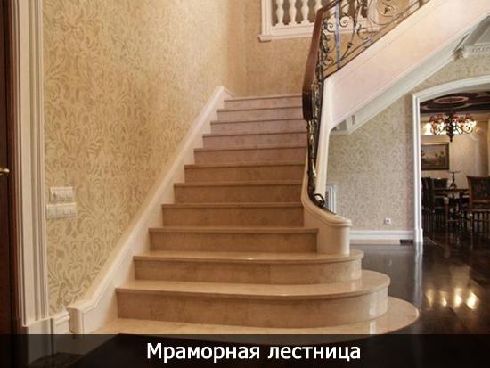 4208855_lestnicy_mramor3 (550x413, 148Kb)