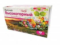 Российские полезные чаи из трав (5) (209x157, 40Kb)