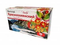 Российские полезные чаи из трав (10) (209x157, 40Kb)