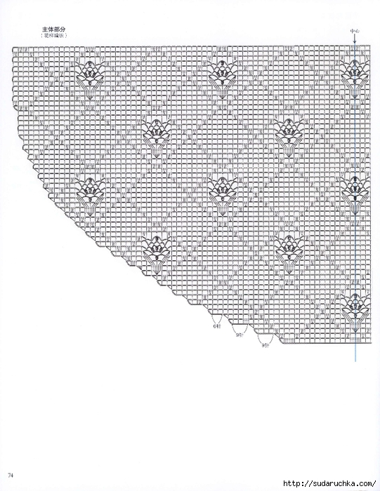 00074 (541x700, 268Kb)