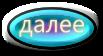 cooltext1126182784 (103x56, 11Kb)