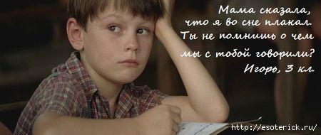 - дети пишут Богу (450x190, 45Kb)