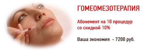 3180456_akek (507x167, 64Kb)