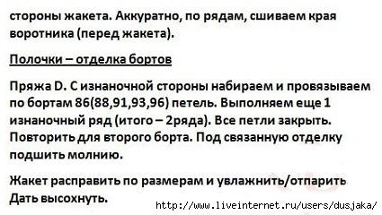 1359881009_jak7 (425x240, 92Kb)