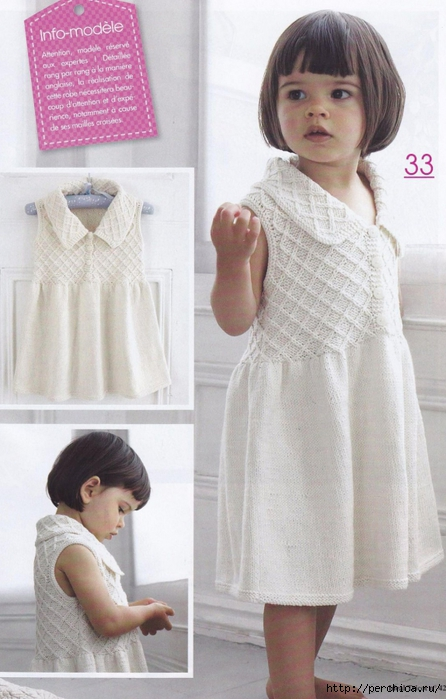 4979645_Sleeveless_smock (446x700, 227Kb)